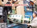 广州天河客运搭货运