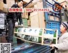广州小楼居民搬家电话/全国调车/长途包车/短途包车