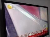 二手2个月海尔32寸超薄液晶电视出售