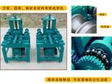 厂家直销大棚弯管机卧式弯管机方管压弯机弯圆机大棚设备扁铁卷圆