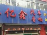 潍坊车亿鑫▶潍坊专车专用导航▶专业汽车音