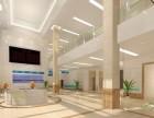 重庆社区医院装修专科医院装修综合医院装修专业医院门诊装修设计