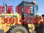 二手柳工龙工装载机价格九成新3050装载机铲车特价出售