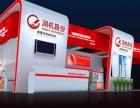 2019中国邯郸国际石灰装备展览会