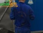 吴江盛泽镇大型油烟机清洗公司 苏州洁创清洗公司