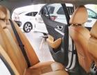 日产 新西玛 2016款 2.5 自动 XV至尊版-张博名车