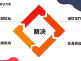 天津本地餐饮自媒体推广