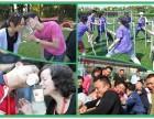 推荐公司团队前往深圳周边农家乐新选择基地湖尔美农场一日游