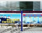 亿龙宣传栏制造江苏亿龙宣传栏灯箱大批量