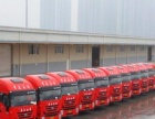 承接湛江至全国的货运,诚信靠谱,安全运输