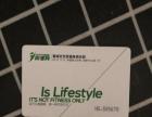 奕健身通用卡包含游泳,低价转让
