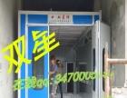 烤漆房哪家好,河北沧州烤漆房代理商,节能高效双星牌