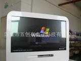 21.5微信打印机 迷你微信打印机 微信