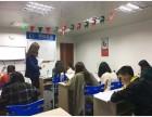 黄埔萝岗零基础学习英语 日语专业培训班