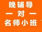 北京四年级英语课外辅导,补习小学英语哪家好