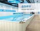 北京装配式钢结构游泳池+拆装钢结构游泳池
