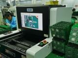 成都pcb加工 pcb焊接 dip后焊 smt貼片 找子程