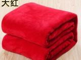 厂家 纯色水貂绒布料 素色毛毯面料 单色