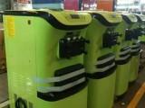 西安市出租冰淇淋机,华夫甜筒脆筒冰淇淋机器,三色三个口味