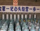南京南炼液化气、中燃百江液化气24小时全南京配送