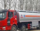 转让 油罐车东风厂价直销油罐车可分期包上户