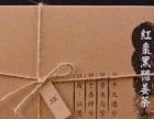 又木红枣黑糖姜茶,养生保健品食品,月入过万全国批发