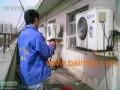 咸阳文林路空调维修服务中心电话 空调加氟