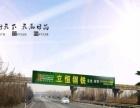 大运路高速牌霍州段跨线桥