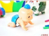 儿童益智小玩具 上链发条玩具 3883上链爬娃 造型可爱扭屁股娃