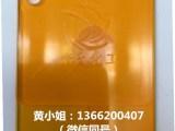 供应溶剂橙60萤光橙3G油溶橙3G溶剂橙3G荧光颜料