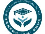 麻城学历提升来博优教育
