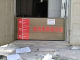 武汉防汛防洪设备 武汉挡水板厂家 防汛挡水板