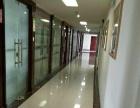 中建衡阳商业综合体大楼 写字楼 东南角福铺出租