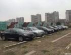 青岛城阳租车,个人用车,企业用车,旅游,机场接送