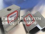 太阳能光伏支架配件-边压块铝合金中压块 晶硅组件压码卡扣图片