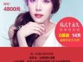 学韩式半永久化妆