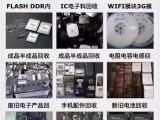 南山工廠廢料收購 長期回收吸塑盤公司