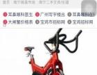 动感单车便宜卖了