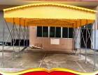 户外活动推拉雨篷移动遮阳蓬伸缩帐篷夜市大排档收缩蓬挡雨棚