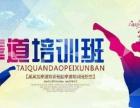 温州专业logo设计 平面设计