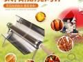 新型烧烤炉推荐 太阳能烧烤炉专利产品无烟环保
