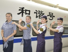 重庆轨道交通职业学校哪个好