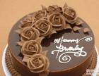 上饶市区专业网络蛋糕店信州区订蛋糕送货上门欧式蛋糕