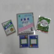 潍坊哪里买专业的农药包装袋_农药包装袋生产商