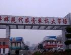 通城国贸 农机大市场 商业街卖场 80平米