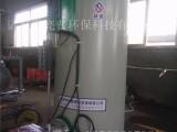蒸汽发生器亮普lp全自动控制,免锅炉工