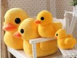 香港大黄鸭毛绒玩具 小黄鸭子布娃娃玩偶公司小礼物 卡通玩具