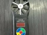 煤矿用机械电子式风速表CFJD25