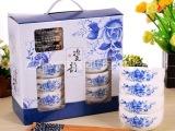 韩式青花瓷陶瓷碗筷套装 实用开业促销赠品 礼品定制印LOGO
