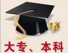 广西师范大学函授本科汉语言文学专业招生